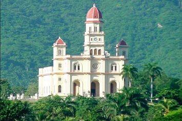 Surroundings of Santiago de Cuba. Part 1
